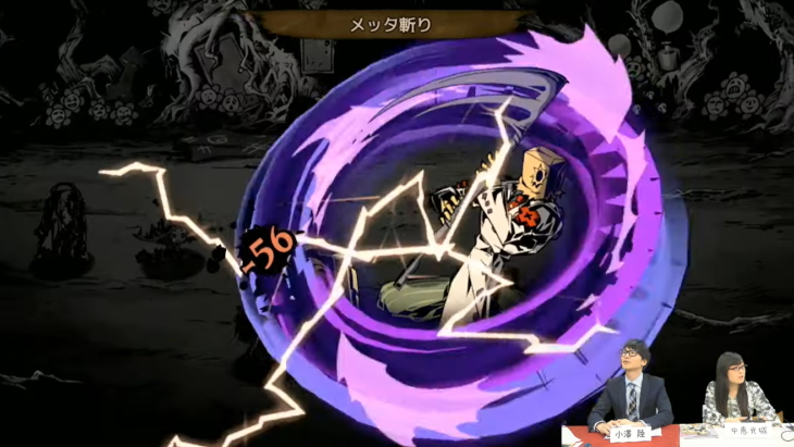 Mistover Guilty Gear Faust