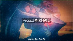 Muv-Luv: Project Mikhail New Gameplay Trailer
