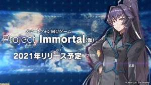 Muv-Luv: Project Immortal to Release 2021