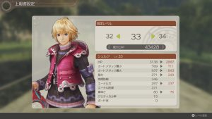 Xenoblade Chronicles: Definitive Edition Allows you to Alter Character Levels, has Casual Mode
