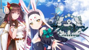 Azur Lane: Crosswave Heads to Nintendo Switch in Japan on September 17
