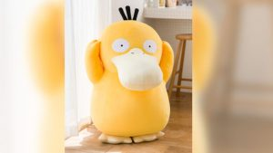 Life-Size Psyduck Plush Coming to the Pokemon Center