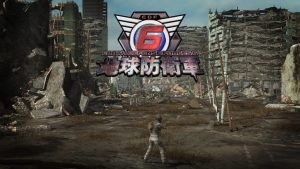 Earth Defense Force 6 Announced, Launches 2021 in Japan