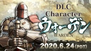 Leak Reveals Warden from For Honor Heads to Samurai Shodown as DLC Character