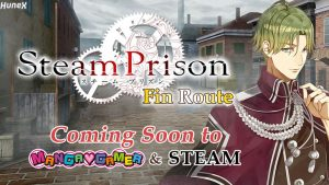 Fin Route DLC Coming to Otome Game Steam Prison
