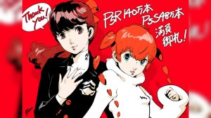 Persona 5 Royal Sells 1.4 Million Units Worldwide, Persona Franchise Reaches 13 Million Worldwide