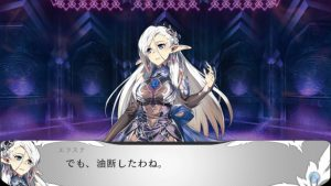 Saviors of Sapphire Wings / Stranger of Sword City Confirmed for Western Release