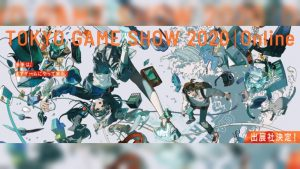 Tokyo Game Show 2020 Online Schedule Announced; Square Enix, Capcom, Resident Evil Village, and More!