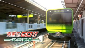 Densha de Go! Hashirou Yamanote Line Announced; Coming to PS4 in Japan December 3, Switch Later