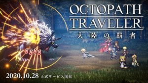 Octopath Traveler: Champions of the Continent Launches October 28 in Japan for Smartphones