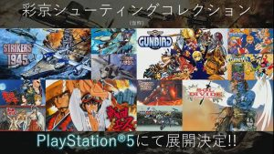 Psikyo Shooting Collection Announced for PS5, Psikyo Shmups Coming to PS4 and XB1