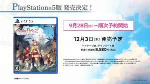 Atelier Ryza 2 Gets a PS5 Version, New TGS 2020 Trailer and Gameplay