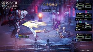 Octopath Traveler: Champions of the Continent Gets a Story Trailer
