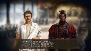 Romance of the Three Kingdoms XIV: Diplomacy and Strategy Expansion Pack Bundle Gets First Trailer