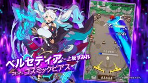 "Anime Pinball Game ""World Flipper"" Heads West in 2021"