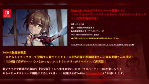 Corpse Party Blood Covered: Repeated Fear Heads to Nintendo Switch