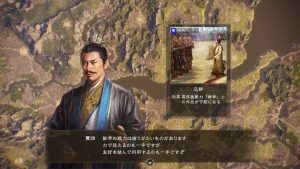 Romance of the Three Kingdoms XIV: Diplomacy and Strategy Expansion Pack Western Release Set for February 11, 2021