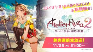 Atelier Ryza 2 is Getting a Pre-Launch Livestream on November 26