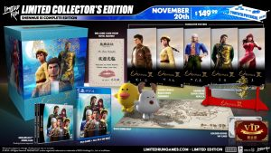 Limited Run Games Announce Collector's Edition and Soundtracks for Shenmue III