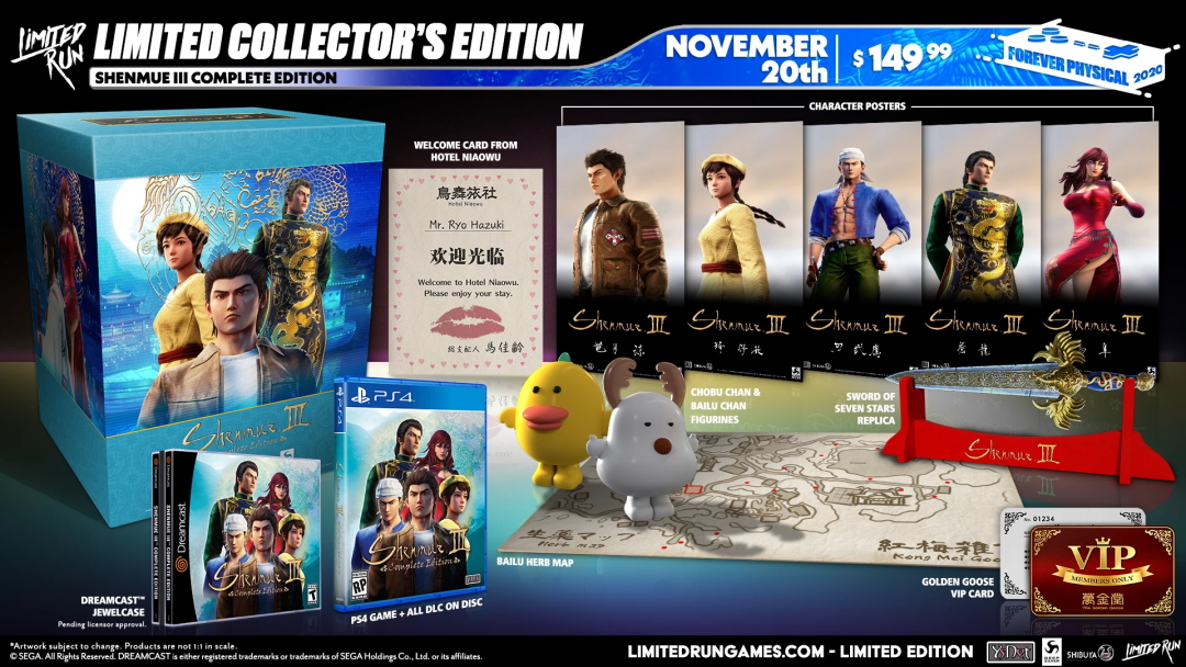 Shenmue III Complete Edition Collector's Edition Limited Run Games