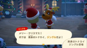 Animal Crossing: New Horizons Keep Thanksgiving and Christmas in Japanese Versions; Changed to Turkey Day and Toy Day in English