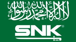 UPDATE: Crown Prince of Saudi Arabia Becomes Largest Shareholder of SNK Corporation, will become Majority Shareholder