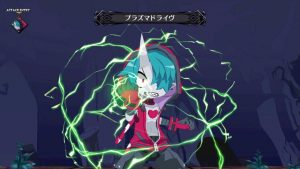 Disgaea 6: Defiance of Destiny Story Trailer, Names of the Netherworld Contest
