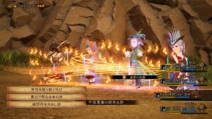 Bravely Default II Info and Screenshots; Locations, Characters, and Jobs