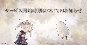 NieR Re[in]carnation Delayed to First Half of 2021 in Japan