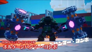 Earth Defense Force: World Brothers New Trailer Focuses on Special Attacks