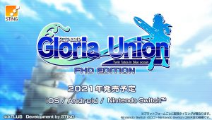 Gloria Union: Twin Fates in Blue Ocean FHD Edition Announced for Switch and Smartphones