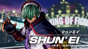 The King of Fighters XV Shun'ei Gameplay Teaser