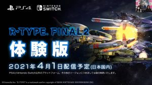 R-Type Final 2 Gets a Playable Demo in Japan on April 1