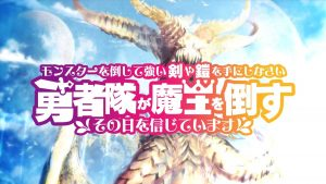 Experience Announces New Dungeon RPG MonYuu for Switch