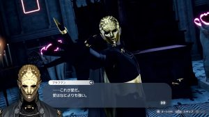 The Caligula Effect 2 Gets Music Trailer for Bluffman