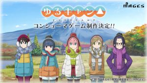 Mages. Announces New Laid-Back Camp Game for Consoles