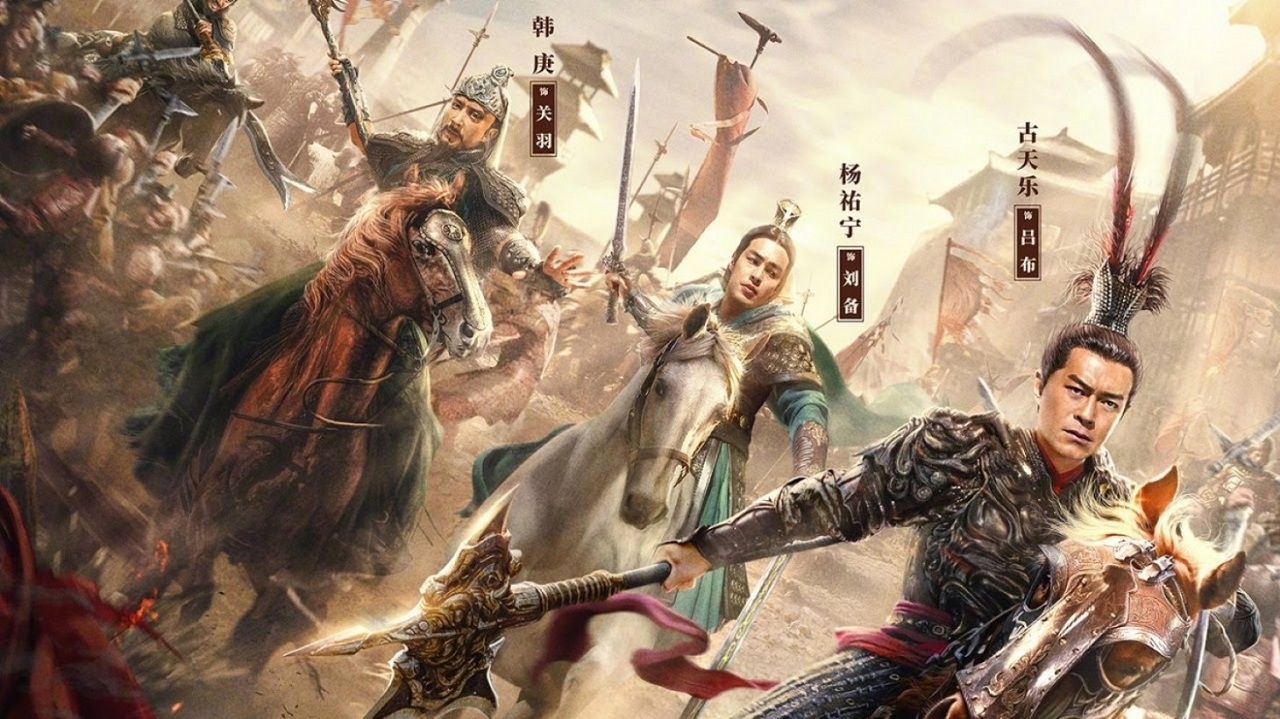 Dynasty Warriors Live Action Movie Looks as Ridiculous as the Video Game
