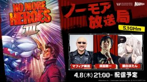 No More Heroes III Info Livestream Broadcasts April 8, Hololive Vtuber Botan Shishiro to Guest Star