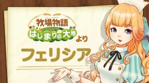 Story of Seasons: Pioneers of Olive Town Windswept Falls DLC Trailer
