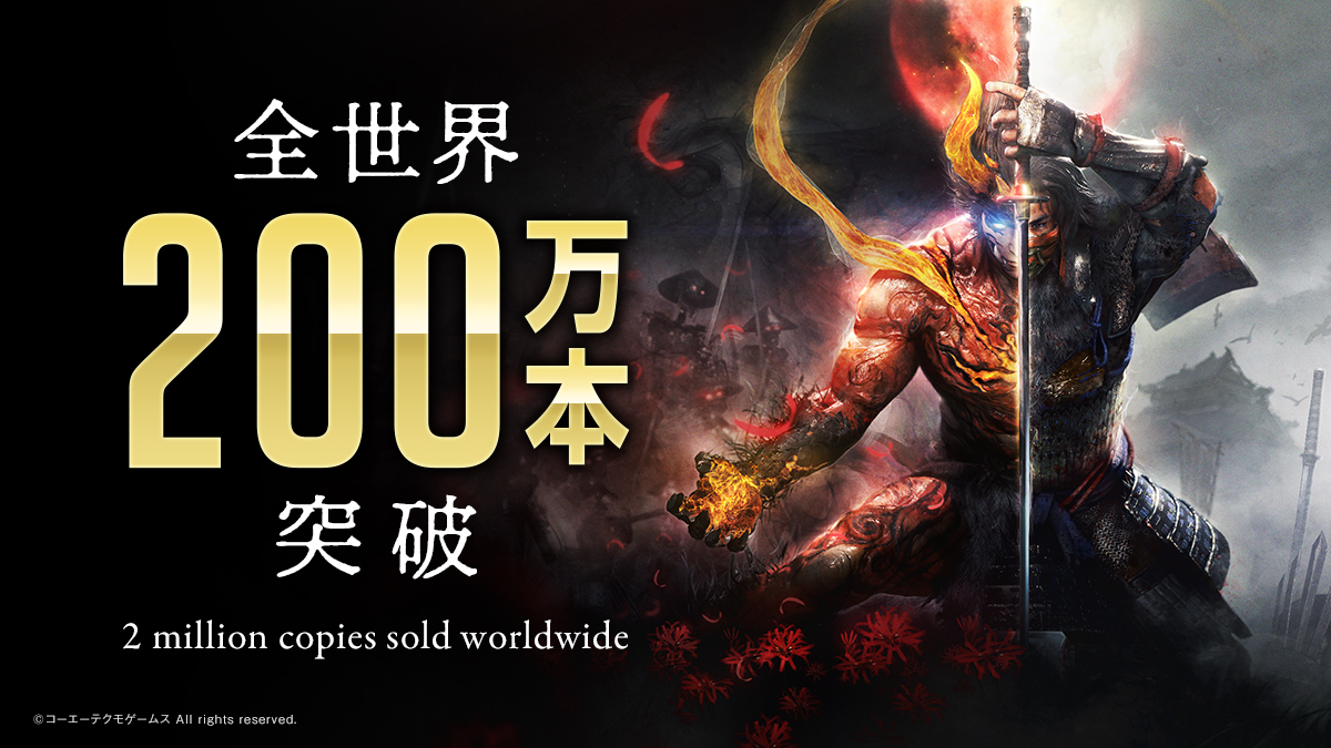 Nioh 2 Ships and Sells Over 2 Million Copies