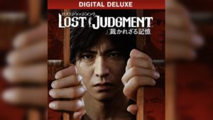 """Judgment Sequel """"Lost Judgment"""" Leaks Ahead of Reveal via Japanese PlayStation Store"""