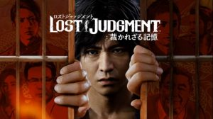 Lost Judgment Officially Announced, Launches Worldwide September 24 on PS4, PS5, Xbox One, and Xbox Series X|S
