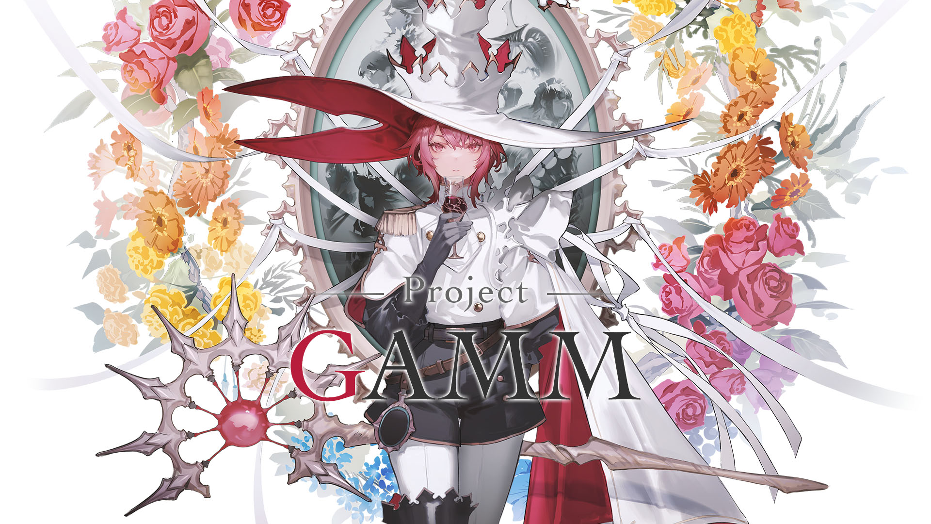 Project GAMM Officially Announced