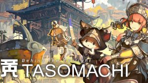 TASOMACHI: Behind the Twilight Heads to Consoles in 2021