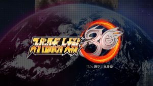 Super Robot Wars 30 Announced for Switch, English Version Planned