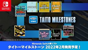 Classic 80s Arcade Game Collection Taito Milestones Announced for Switch