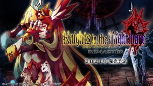 Knights in the Nightmare Remaster Announced for Switch and Smartphones