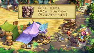 Legend of Mana Remaster Original Font Update Announced, Launches in Fall