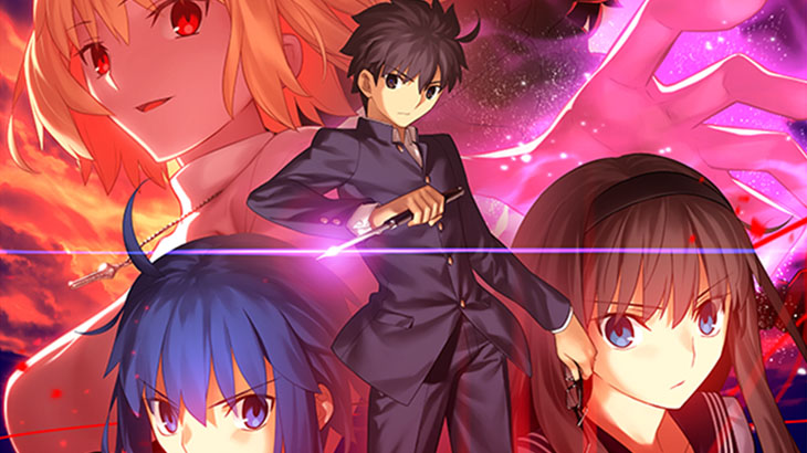 Melty Blood: Type Lumina Launches September 30