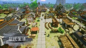 Ancient China City-Builder The Immortal Mayor is Now Available